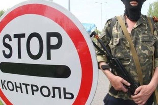 В Краматорске задержан еще один дежурный на блокпостах «ДНР»