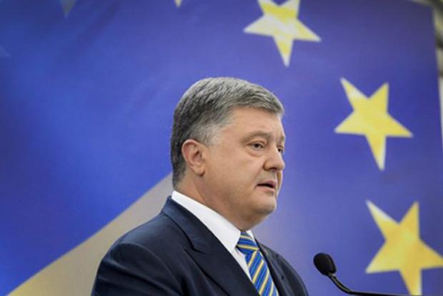 Порошенко просит страны Евросоюза взять под патронат города Донбасса