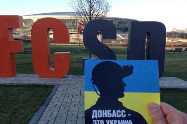 ВДонецке патриоты разместили настенах проукраинские призывы: «Путлер, убирайся»