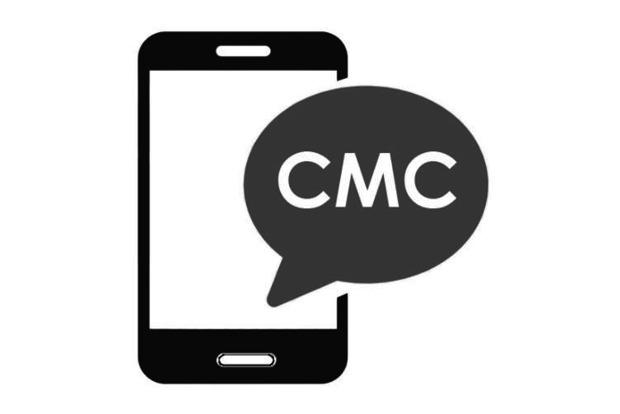 «Укрпочта» намерена информировать о посылках с помощью SMS