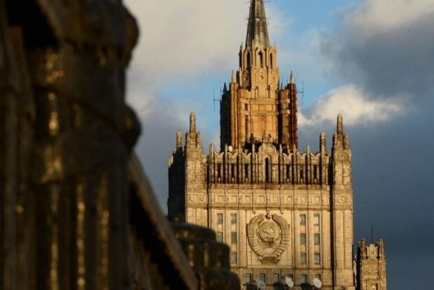 Началось. Россия обвиняет Латвию в дискриминации русскоязычных