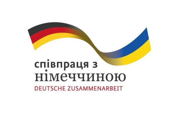 Германия выделит 2,5 млн евро на лекарства жителям Донбасса