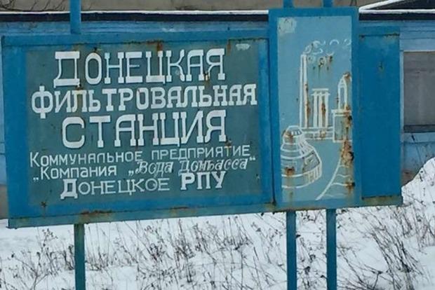 Автобус Донецької фільтрувальної станції потрапив під обстріл: п'ятеро поранених