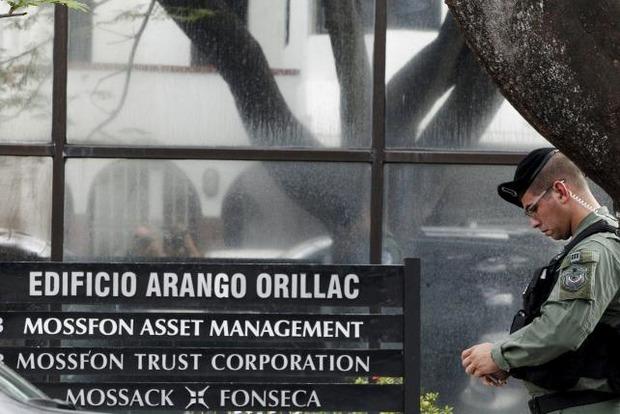 Генеральная прокуратура Панамы провела обыск в компании Mossack Fonseca