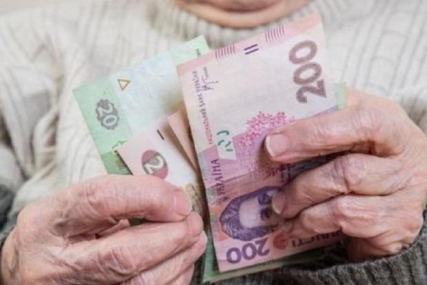 Киевлянам задерживают выплаты пенсий