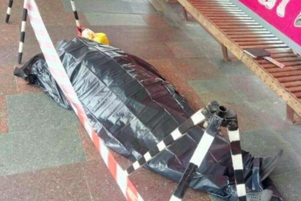 Встолице настанции метро «Дарница» отыскали труп