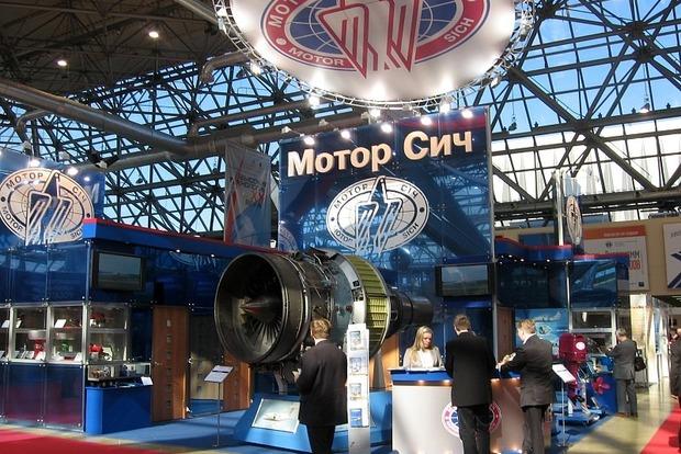 Суд наложил арест на41% акций компании Мотор Сич