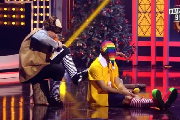 Квартал 95 влип в скандал из-за гомофобной шутки про БуратинУ