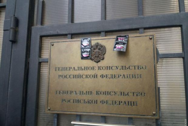 Російське консульство обвішали презервативами