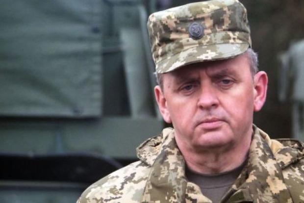 У Авакова требуют отставки Муженко из-за взрывов в Калиновке
