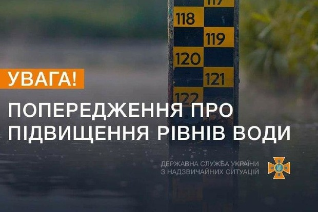 У трьох областях України оголошено штормове попередження