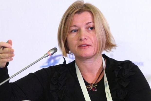 Геращенко: В России статус беженца получили 115 граждан Украины