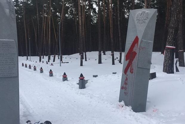 Полиция открыла дело по факту вандализма на «Быковнянских могилах»
