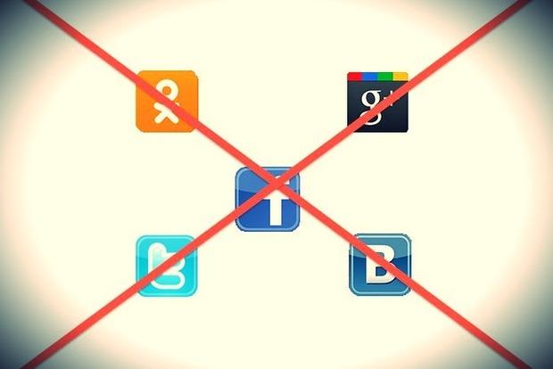 На территории Кабмина работают запрещенные соцсети