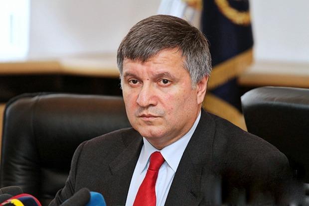 Аваков: 7 ноября милиция прекратит существование
