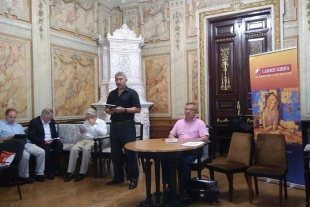 Антиукраинец Александра Савченко - настольная книга президента