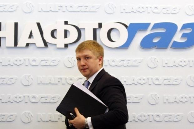 Коболев: Цена на газ из РФ для Украины – 227,36 доллара