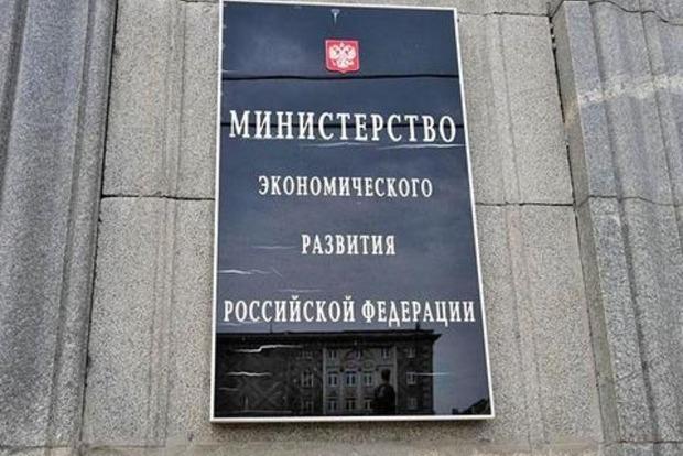 Минэкономразвития России поддерживает запрет денежных переводов в Украину - СМИ