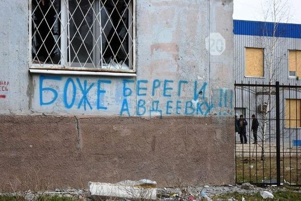 В Авдеевке до сих пор нет света, боевики «ДНР» продолжают обстреливать город