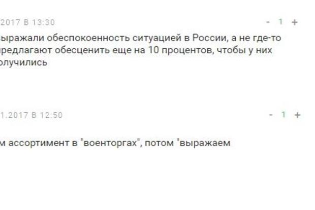 Соцсети высмеяли заявление Кремля по Авдеевке: сами шлете оружие