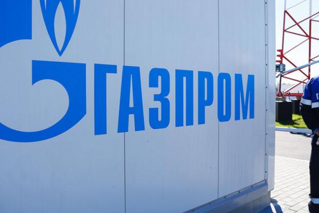 Молдова не будет заключать с Газпромом новый договор