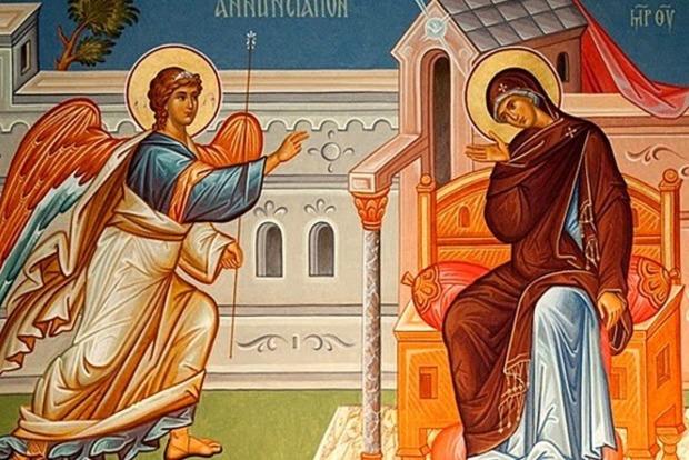 Православні святкують Благовіщення Пресвятої Богородиці