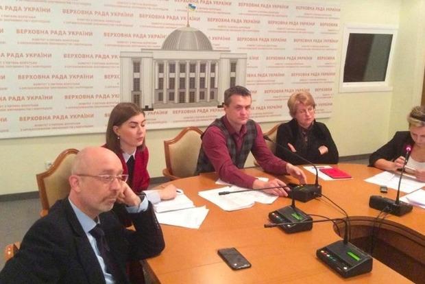 Через 1-1,5 года Киев должен получить свою «новую Конституцию».