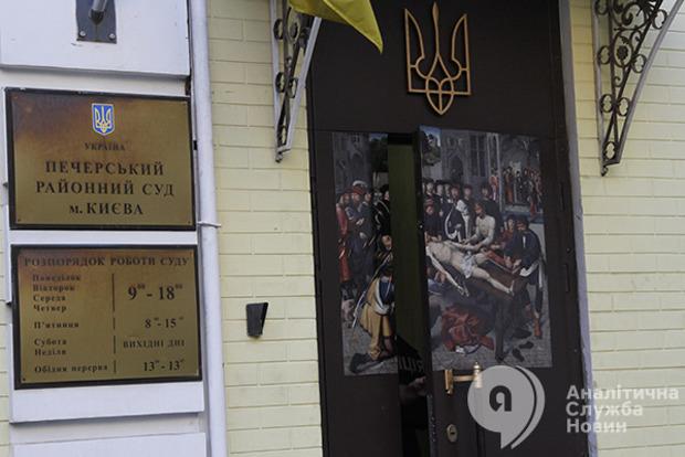 Печерский суд арестовал счета сына экс-премьера Азарова