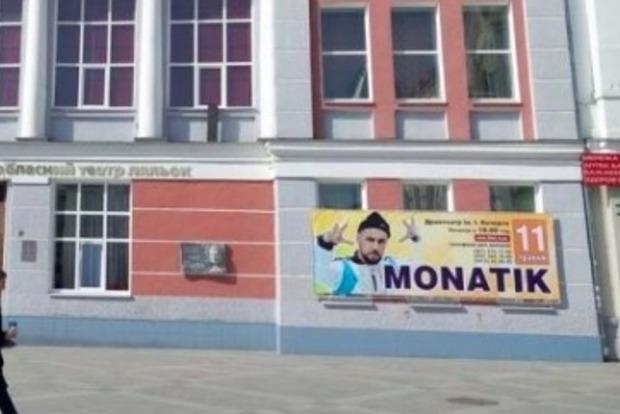 Гройсман перепутал Монатика с кандидатом в депутаты