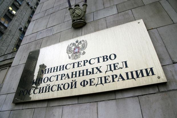 Россия отказалась выполнять меморандум с США о безопасных авиаполетах в Сирии