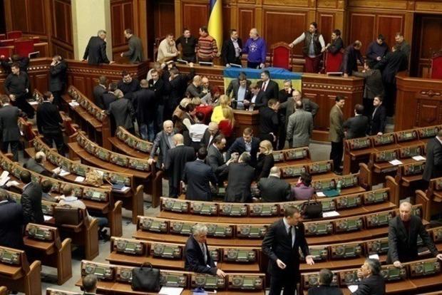 ГФС продолжает проверку десятков депутатов относительно уплаты налогов