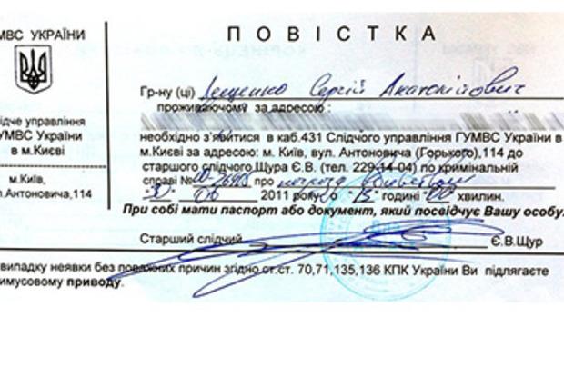 Вызовы в суд и уведомления Укрпочты теперь будут вручаться по-новому