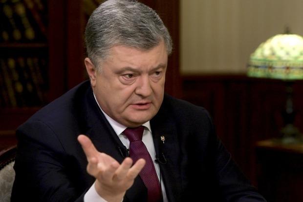 Украина находится под угрозой полномасштабной войны с РФ - Порошенко