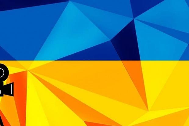До конца года в прокат выйдут не менее 13 украинских фильмов - Госкино