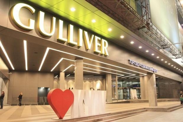 Прокуратура повторно арестовала бизнес-центр «Гулливер» в Киеве
