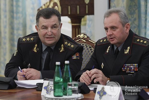 Генштаб: На территории Донбасса находятся около семи тысяч военных РФ
