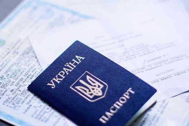 Как иностранцу получить идентификационный код в Украине?