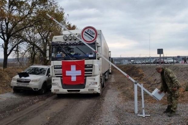 Швейцария направила в Луганск оборудование для диагностики туберкулеза