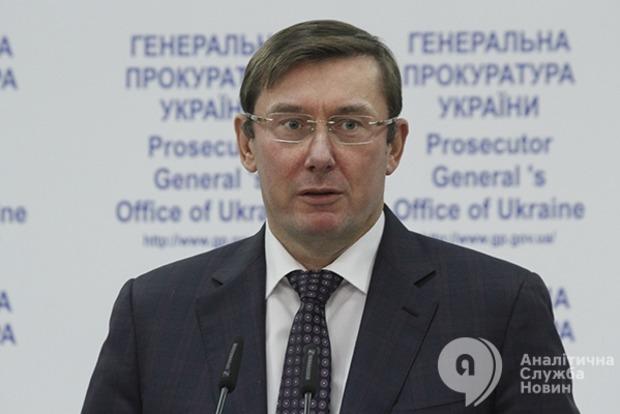 Драбинко дал важные показания против Новинского и покинул Украину - Луценко