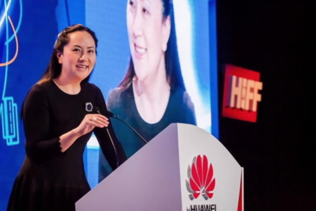 Фіндиректор Huawei потрапила під арешт в Канаді