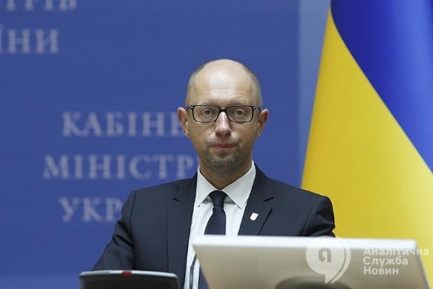 Яценюк: Украина вводит мораторий на выплату госдолга РФ