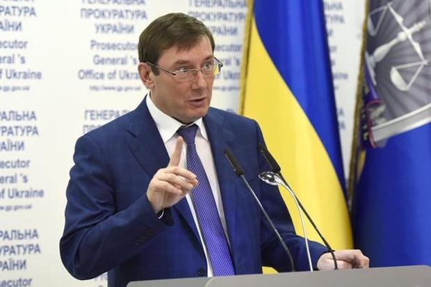 Луценко хочет привлечь к ответственности судей по делу Иванющенко