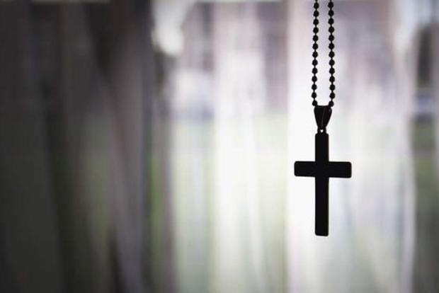 Что делать, если вы нашли и или потеряли крестик