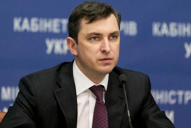 Глава ФГИ Игорь Билоус подал заявление об отставке
