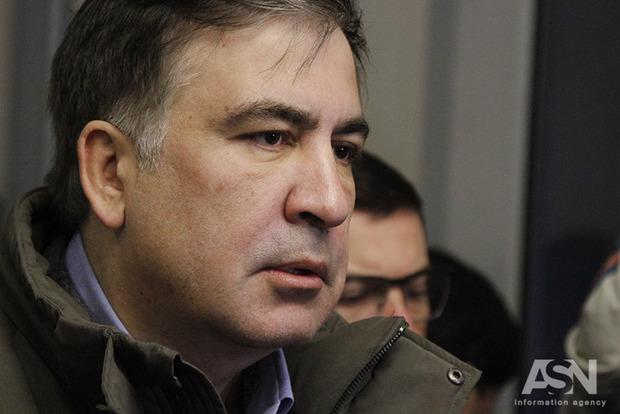 Саакашвили получил документы для выезда вНидерланды