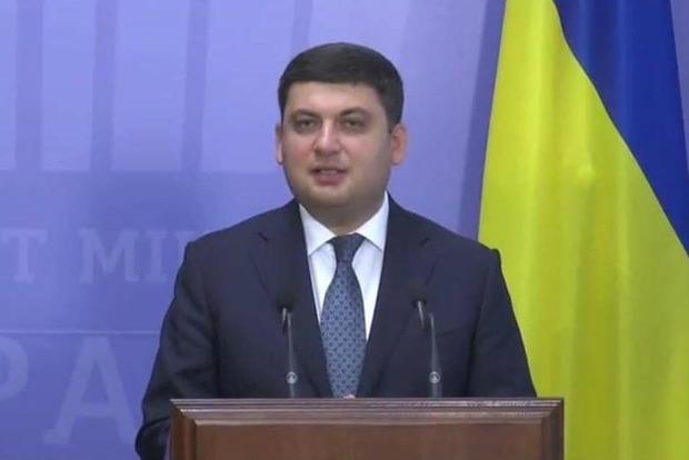 Гройсман похвастался, что два года в Украине бюджет принимают вовремя