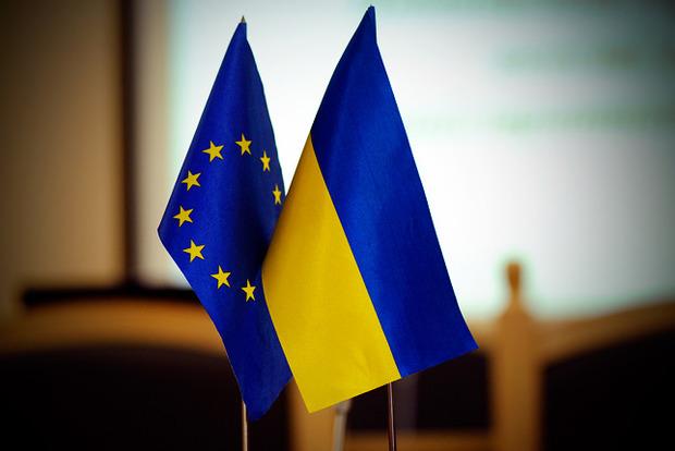 Парламент Нидерландов ратифицировал Соглашение об ассоциации Украина – ЕС