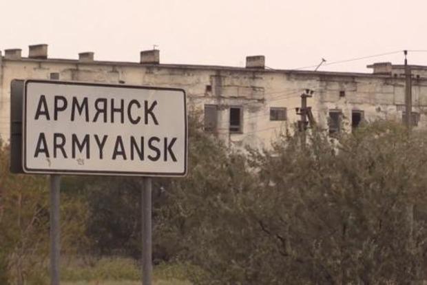 В отравленном химикатами Армянске наконец ввели режим ЧС