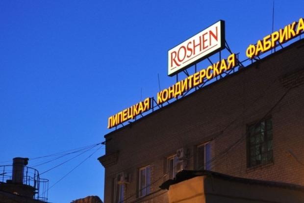 Сокращения на Липецкой фабрике Roshen растянут до ноября