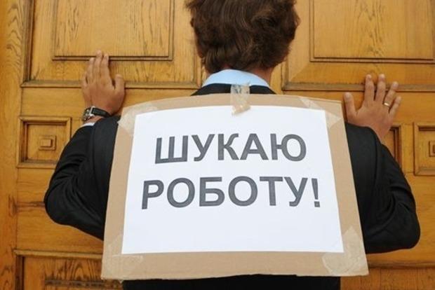 Сколько в качестве пособия по безработице в 2017 году будут получать украинцы